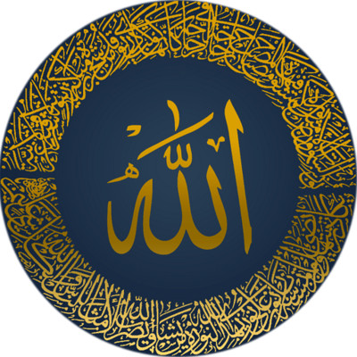 Allah Golden Letters on Blue Plate PNG Image