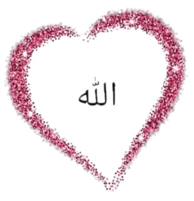 Allah in Heart Background PNG Image