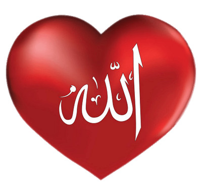 Allah in Red Heart PNG Image