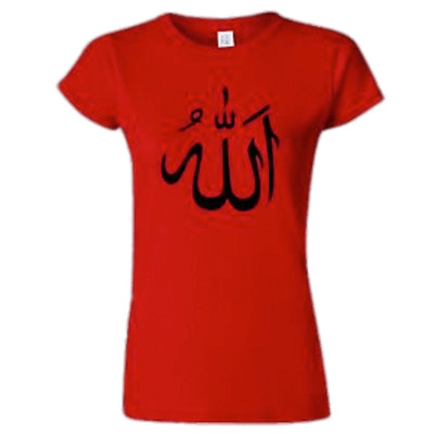 Allah Inscription on Red T-shirt PNG Image