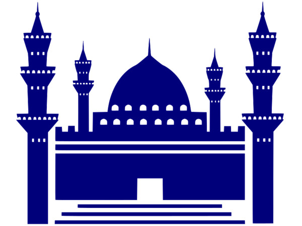 Blue Mosque PNG Image