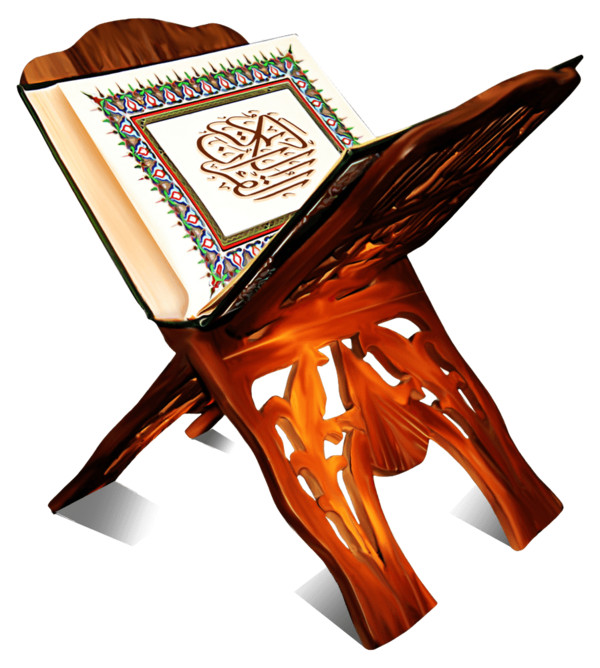 Holy Quran Open PNG Image