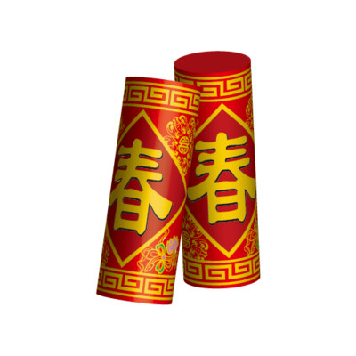 Chinese New Year Fireworks Icons PNG Image
