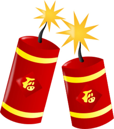 Chinese New Year Fireworks PNG Image