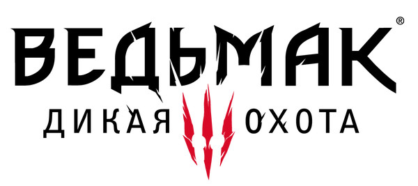 Witcher logo  PNG Image