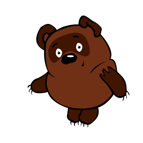 Bear Clipart PNG Image