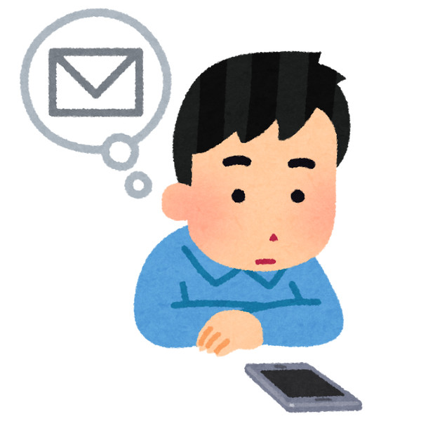 Mobile Phones Address Mail Gmail Email Yahoo!  PNG Image